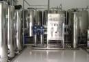 Tư vấn giám sát hệ thống xử lý nước cấp
