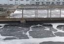 Hệ thống nước thải bệnh viện